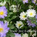 韓流ドラマ・オルゴール・コレクション 時2/Kyoto Music Box Ensemble