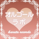 桜/Orgel LAB