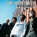 その先の明日へ/THE STREET BEATS