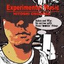 Experimental Music -Single/オノデラヒトシ