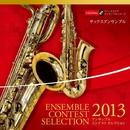 アンサンブル コンテスト セレクション 2013 <サックスアンサンブル>/KEMO SABE Saxophone Quartet