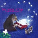 マ・メール・ロワ Ma mere l'Oye ~おもちゃのピアノとともに~/takuji kawai & hiromitsu shoji