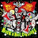 ROCK'N'ROLL CARNIVAL/FUNGUS x ドクターソウル