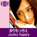 Junky happy(HIGHSCHOOLSINGER.JP)/まりもっちぇ(HIGHSCHOOLSINGER.JP)