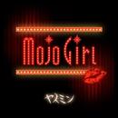 MojoGirl/ヤスミン