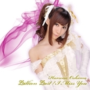 Zillion Zest / I miss you/大島はるな