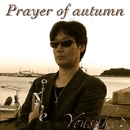 Prayer of autumn/ようすけ♪