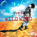 WILD WING/ハヤテ
