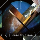 r e ( construction )/plenty