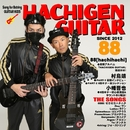 HACHIGEN GUITAR/88