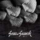 肆 - SHI -/SHELLSHOCK
