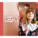 Phonetics/Computer Magic