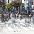 川田俊介 NHK WORKS/川田俊介