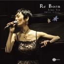 Re Born/伊藤ライム