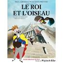『王と鳥(Le Roi et l'Oiseau)』オリジナル・サウンドトラック/ヴォイチェフ・キラール