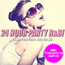 24 Hour Party R&B! Non-Stop Mix(最高にワイルド&セクシーなR&Bベスト!)/24 Hour Party Project