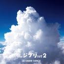 the ジブリ set 2/DAISHI DANCE