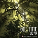 ONE TIME -Single/馬神