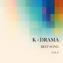 K-DRAMA BEST SONG VOL.2/BB PROJECT