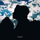 太陽/SHOGO