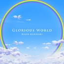 Glorious world/黒崎真音