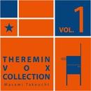 Theremin Vox Collection Vol.1/Masami Takeuchi