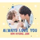 KIM HYUNG JUN Always Love You/Kim Hyung Jun