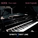 sora -Piano angle-/Keiri Fujisaki -Spirits Start Line-