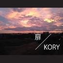 扉/KORY