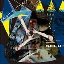 オルタナティブワルツ/RADICAL ARTS