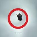 Enclosure/John Frusciante