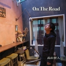 On The Road/高山賢人