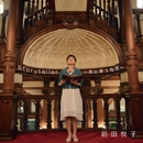 Storyteller~君に歌う物語~/初田悦子