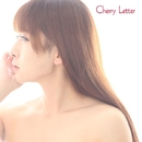 Cherry Letter/友利花