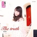 The truth(OL Singer)/茉奈(OL Singer)