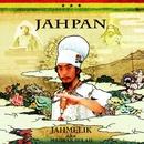 JAHPAN / DANGEROUS -Single/JAH MELIK