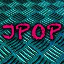 J-Pop Vol.3/J-Pop Factory