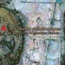 Les chants prehistoriques  ~ les oeuvres de Masakazu Natsuda~/夏田昌和