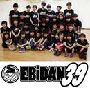 エビビ -THEエール-/EBiDAN TOKYO 39