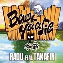 季節 feat.TAKAFIN -Single/RAOU