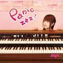 Panic zzz/sayu