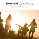 スローデイズ・ラブソング 2(アコースティック・スタイルで聴く洋楽ヒットソング)/The Acoustic Fields