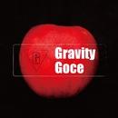 Gravity/GOCE