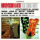 Hiroyoshi Kato plays VENTURES IN JAPAN/加藤博啓