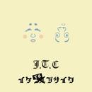 イケてるブサイク -Single/J.T.C