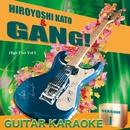 Hiroyoshi Kato & GANG Season 1【ギターカラオケ】/加藤博啓