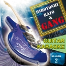Hiroyoshi Kato & GANG Season 2【ギターカラオケ】/加藤博啓