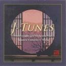 J-TUNES_Mondaynight Jazz Orchestra Plays Japanese Composers' Music/マンデイナイト・ジャズ・オーケストラ