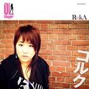 コルク(OL Singer)/RukA(OL Singer)