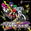 STAR CRACKER/ALBATROSICKS